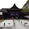 旅行:金沢・高山に行ってきました8(高山散策1)
