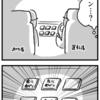 tkr: 救急車のヒ・ミ・ツ : デルマな日常