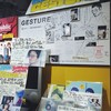 GESTURE TOWER RECORDS SHIBUYA