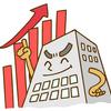 経理財務のフリーランス・顧問の仕事を積極的に探すなら使ってほしい上場会社の運営サービス2つ