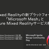「Microsoft Ignite Recap Community Day」に登壇しました