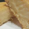 レンジで食べる冷たいスイーツ 今川焼 濃厚クリームチーズがめちゃくちゃうまい!