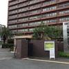 学食巡り 257食目 大阪電気通信大学 寝屋川キャンパス