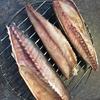 魚の干物を自分で作る。