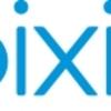 pixivとフォントワークスがタイアップ