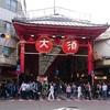 【将棋x旅行】名古屋の大須に参上、亀岳林の万松寺で御朱印をいただく。そして台湾ラーメンの味仙へ。