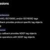 iOS13でNFCタグのサポート、SuicaなどFeliCaカードの読み取りも可能に