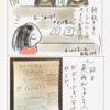 【番外編】英語だけできても使えない人が山ほどいる、という話(by 夫)