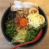 【ラーメンごりまる】の台湾まぜそばを食べてみて|名古屋市中区