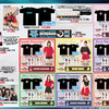 Juice=Juice LIVE AROUND 2017 FINAL at 日本武道館 ~Seven Squeeze!~のグッズを紹介します。