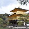 (Kinkakuji 金閣寺), Rokuon-ji Temple, Kyoto.