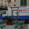 適当写真:マルタトラック