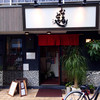 なるとや 大須店(名古屋市中区大須)しょうゆらーめん