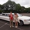 ハワイ挙式と新婚旅行♪4日目・ついに挙式当日!(後編)リムジン観光とアズーア・レストランでディナー