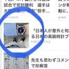 当インスタがFORZA STYLE【腕時計羅針盤】「『日本人が意外と知らない』世界が憧れる日本の高級時計ブランド3選」に取り上げられました!