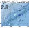2017年08月09日 06時29分 釧路沖でM2.6の地震
