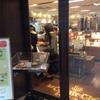 JR三ノ宮駅すぐ、三宮ターミナルホテル一階のパン屋さん、シャンテ・クレール。
