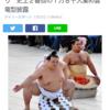 日本人はやはり日本人に。
