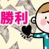 少額FXチャレンジ『1日で6万円から100万円達成した』スキャル&デイトレード
