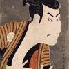 写楽って誰?謎に包まれた江戸時代の人気絵師!