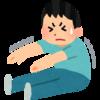 体の硬い人必見!田中理恵さんの「リエトレ」は結構効きます。