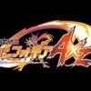 【戦姫絶唱シンフォギアAXZ】EPISODE2「ラストリゾート」感想!無敵の敵勢力、そしてクリスに襲い掛かる過去のトラウマと試練!