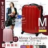 ファスナーのおすすめ「人気ショップ」ならコチラ♪キャリースーツケースが人気です 修学旅行キャリーバッグがオススメ~!