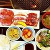 土古里@大井町(お得3種盛り焼肉定食)