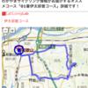 和歌山のサイクリング情報