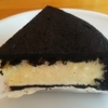 クーポン利用でお得!まっ黒チーズケーキを無料で食べました【ラ・ファミーユのお取り寄せスイーツ】