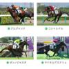 19年東京スポーツ杯(G3)・予想
