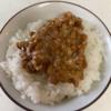 納豆は食わず嫌いでした。