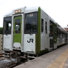 信州東北ローカル線乗り鉄の旅 4日目⑤ 北上線を完乗する