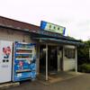 #3318+3319 壬生&野州大塚(2018.06.16)