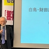 """【54】刑事司法にこそ""""素人力""""を!"""