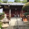3番 金泉寺 奥の院 愛染院