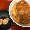 なか卯のカツ丼