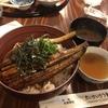 友達と日間賀島の旅で堪能した件