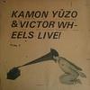 1981.12.11・12 嘉門雄三 & VICTOR WHEELS LIVE!