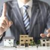 【住宅ローン】住宅ローン減税で損をせずに控除を受けるには?