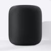 HomePod向け iOS12.1.3がリリース