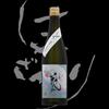 花盛、純米吟醸、山田錦60しずく生原酒は、目を覚まし休日だったと気づいた瞬間