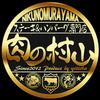 【オススメ5店】錦糸町・浅草橋・両国・亀戸(東京)にあるハンバーグが人気のお店