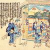 150年前、ラップにソックリのしゃべり歌が日本で流行ってた。