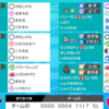 【剣盾ダブルS4】伝説のあまかじマウンテン【最高223位・最終3255位】