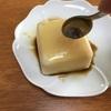 #0101 豆腐を凍らせて食べてみたくなった。