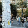 スペインでベーシック・インカム導入へ。今後世界のベーシックな制度になるかもしれない??