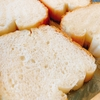 2回目の食パン・あんぱんを作ってみた結果~米粉パンづくりへの道🍞~【失敗した場合の食べ方も!】