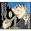 【日高屋】野菜たっぷりタンメン、一日分の野菜摂れてうまいぞぉー!【ミスター味っ子風漫画つき】