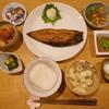 2月28日(火)よるごはん + ねこ